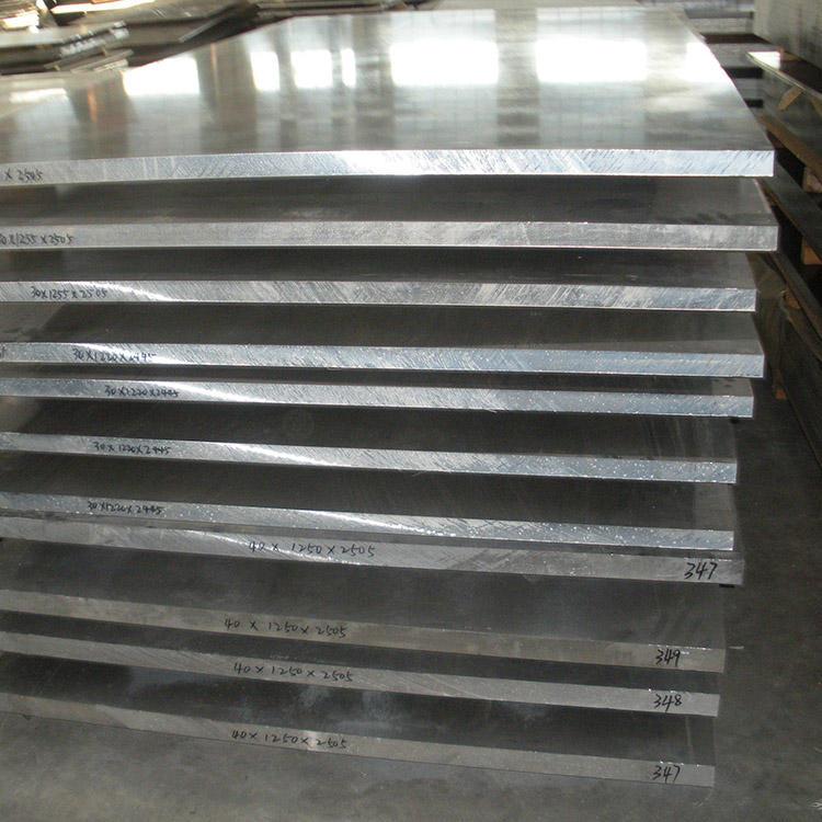 aluminum 5052 sheet