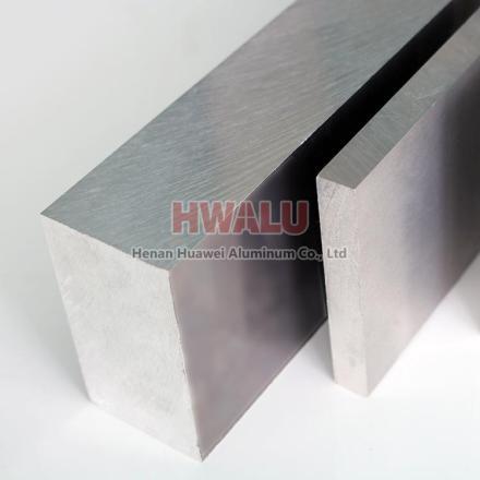 aluminium 7075