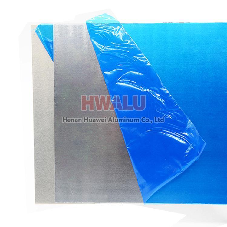 aluminum sheet 1200