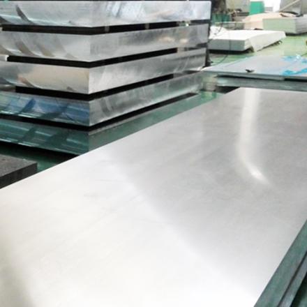5mm 1050 1060 1100 3003 5005 aluminum sheet