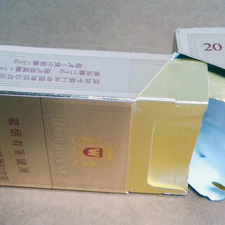 cigarette aluminum foil box